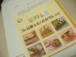 P1050457.jpg