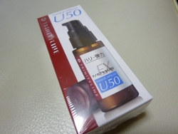 P1050544.jpg