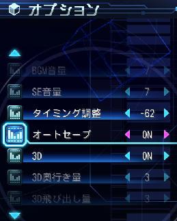 初音ミク -Project DIVA- ドリーミーシアター 2nd_15
