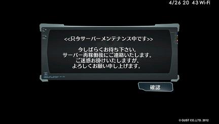 2012-04-26-204349.jpg