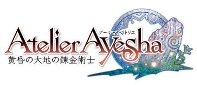 ayesha_01_041_convert_20120403202513.jpg