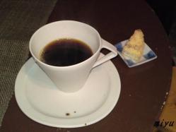 coffee onomato