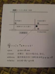SN3J1043.jpg