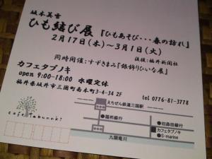 SN3J1111.jpg