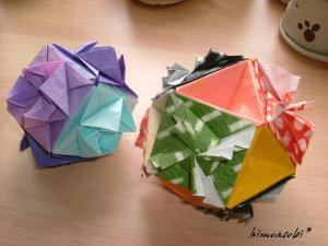 origami11.jpg
