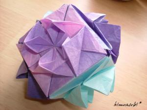 origami12.jpg