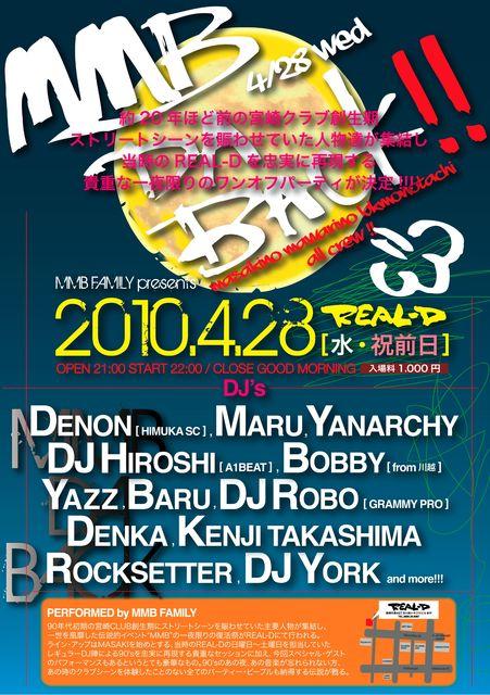 mmb_da_back.jpg