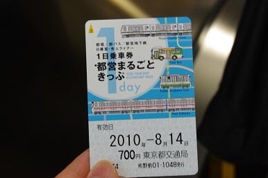 1000814_9.jpg