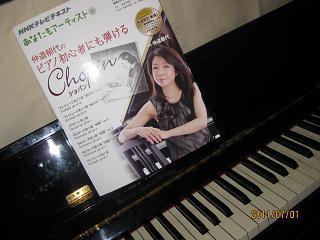ピアノのこと 004