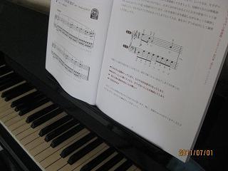 ショパン?楽譜2