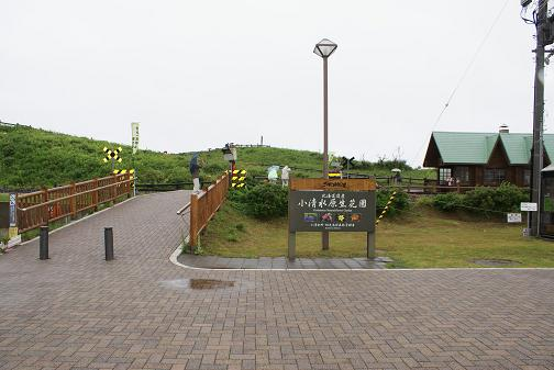 小清水原生花園2