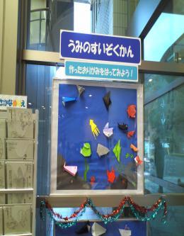 繧キ繝ウ繧ア繝ウ繧ク繝」繝シ2_convert_20130101152827