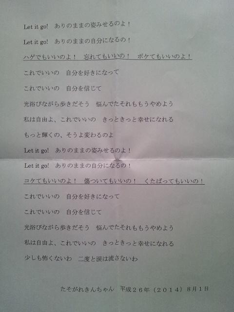 moblog_822d4369.jpg
