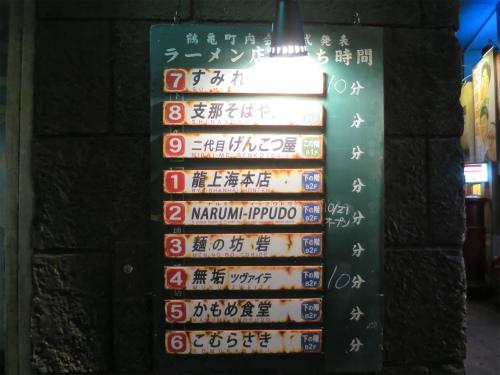 14-11-04-100.jpg