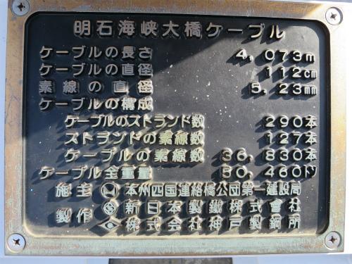 14-12-13-140.jpg