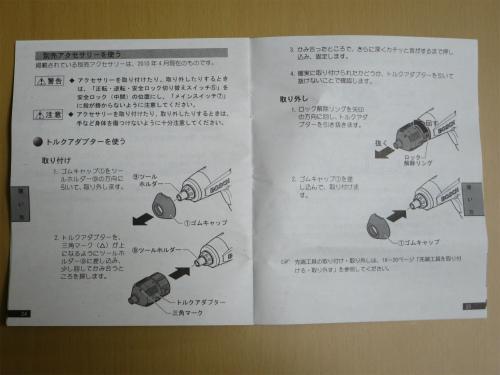 14-12-20-200.jpg