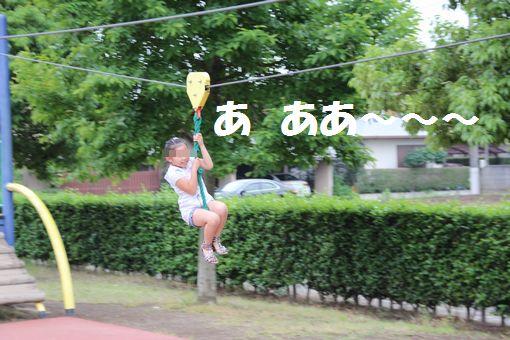 01020110612.jpg