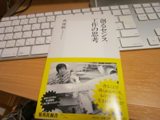 IMG_0058_2.jpg