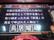 IMG_0078_2.jpg