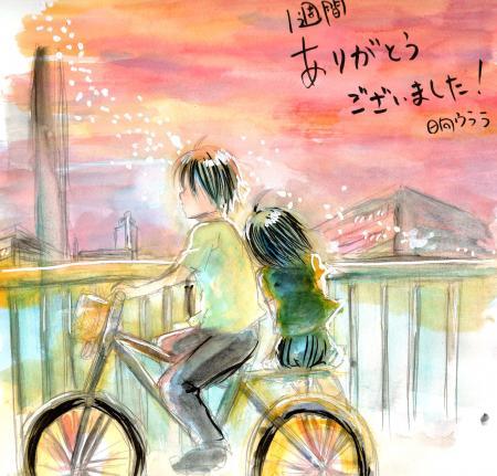 仲良し_convert_20100913133413