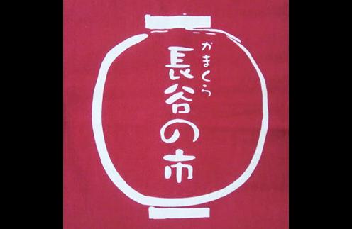 140904-event-hasenowa01.jpg