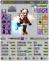 SC_ 2013-01-17 19-19-25-687