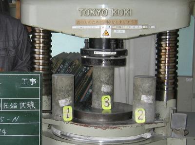2測定機械