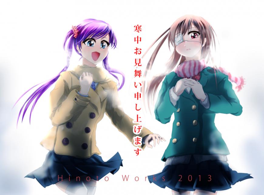 2013寒中見舞い_convert_20130222173817