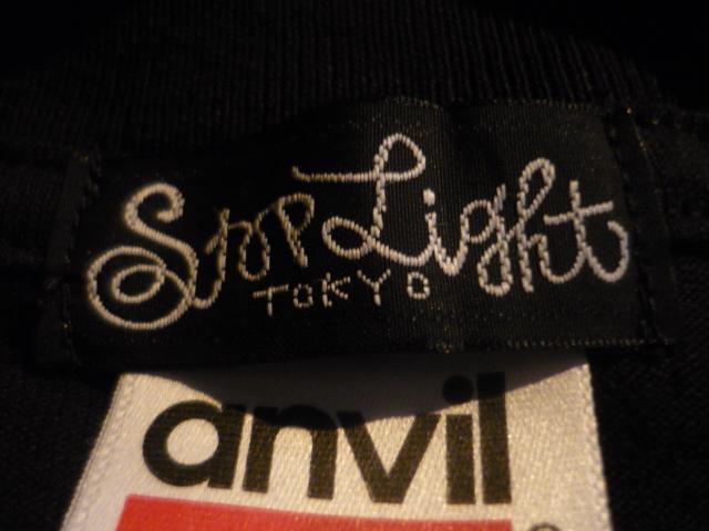 STOP LIGHT (4)