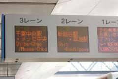 20120213_04.jpg