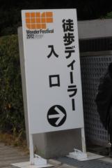 20120213_08.jpg