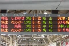 20120305-04.jpg