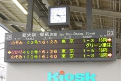 20120305-20.jpg
