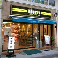 280px-Doutor_Coffee_Sendaichuodori_Shop_convert_20120611230359.jpg
