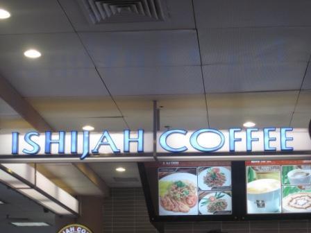 ISHIJAH COFFE