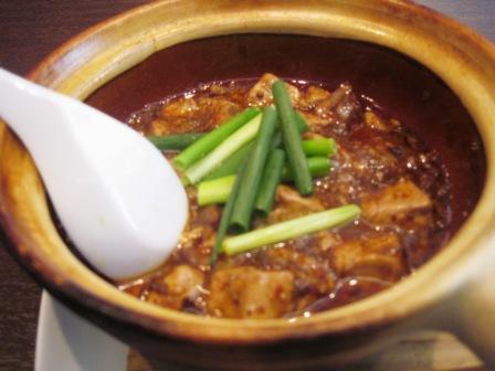 マーラー豆腐