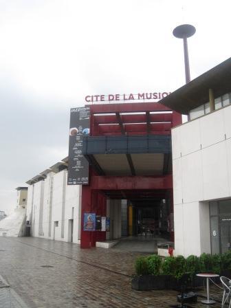 音楽美術館