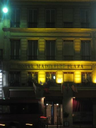 マドレーヌプラザ