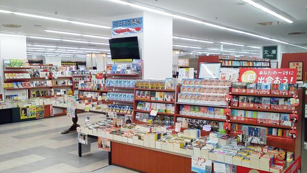 キャップ書店 高槻店_1