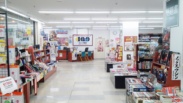キャップ書店 高槻店_2