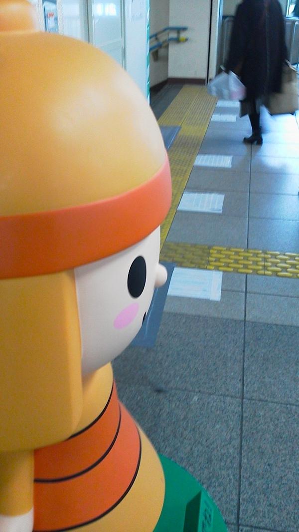摂津富田駅のはにたん