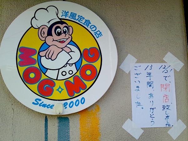 MOG MOG_01