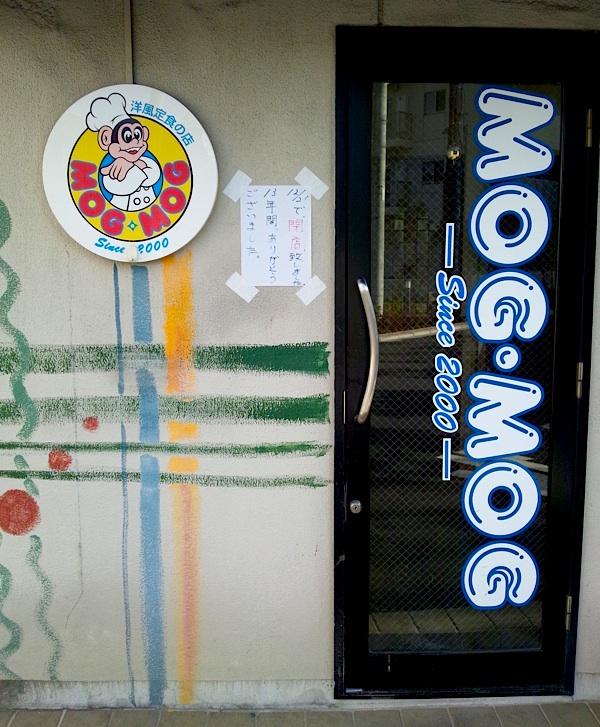 MOG MOG_06