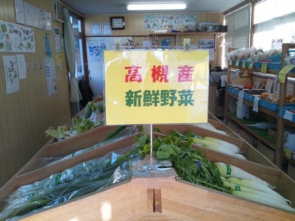 JA高槻_農風館_野菜