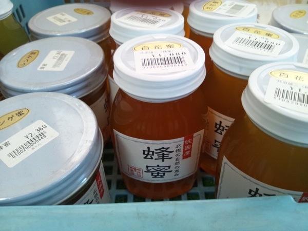 JA高槻_農風館_蜂蜜