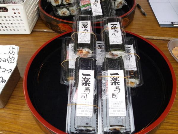 一楽寿司_4jpg