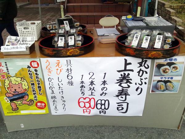 一楽寿司_3