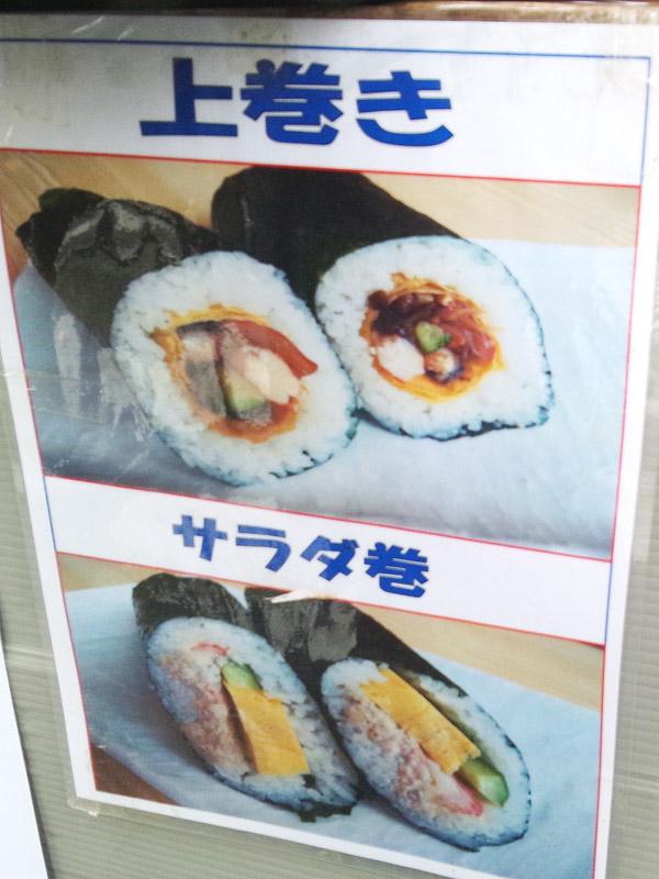 一楽寿司_6