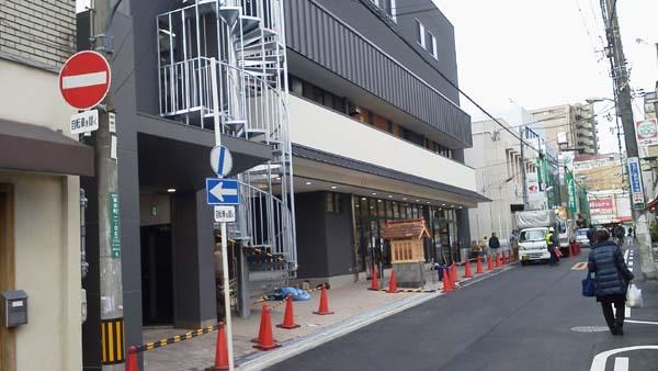 モリタ屋富田店5