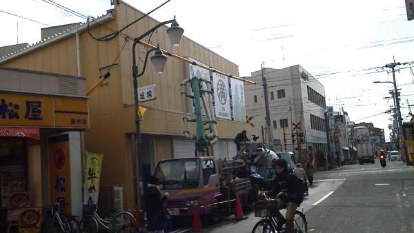 屋台居酒屋満丸富田店1
